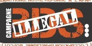 BDS Illegal